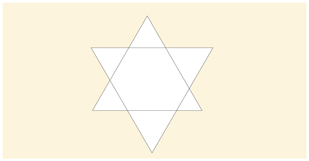 六边形的周长