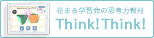 Img thinkthink banner ja
